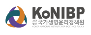 국가생명윤리정책원.png
